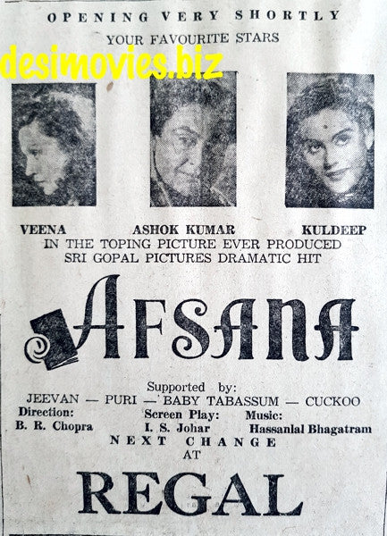 Afsana (1951) Press Ad