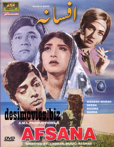 Afsana (1969) - Mp4 (640 x 480) Complete Movie