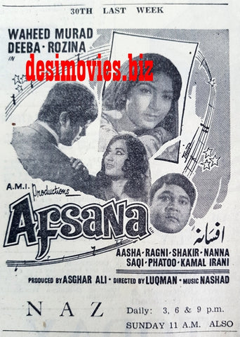 Afsana (1970) Press Advert