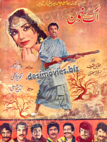 Aag Tey Khoon (1975) Booklet