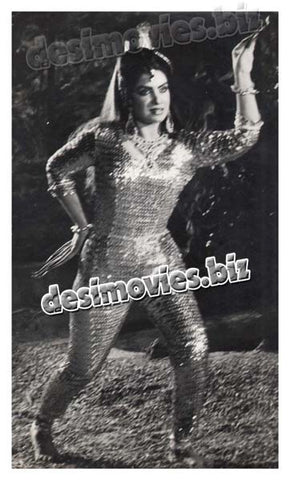 Agar Tum Na Hotay (1986) Lollywood Lobby Card