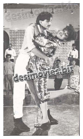 Agar Tum Na Hotay (1986) Lollywood Lobby Card 1