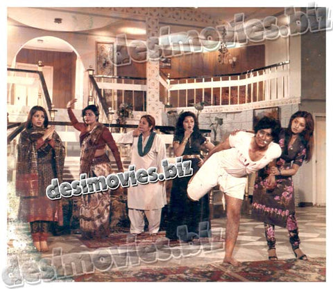 Aik Din Bahu Ka (1982) Lollywood Lobby Card Still 5