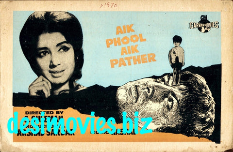 Aik Phool Aik Patthar (1970) Lollywood Original Booklet