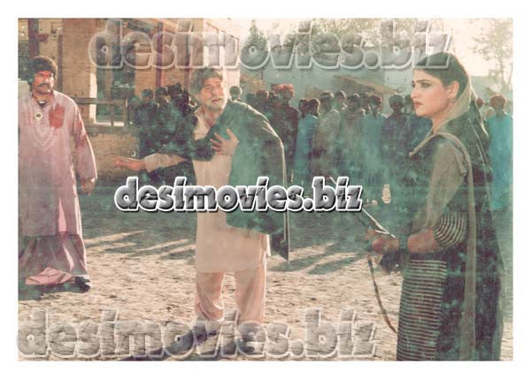 Ajab Khan (1985) Lollywood Lobby Card Still