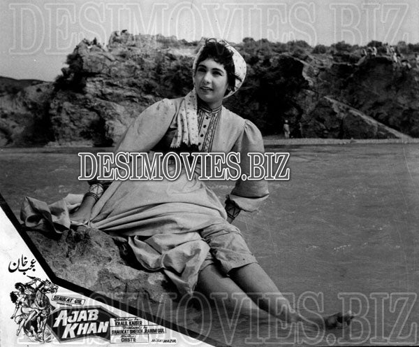 Ajab Khan (1961) Lollywood Film Lobby Card Still
