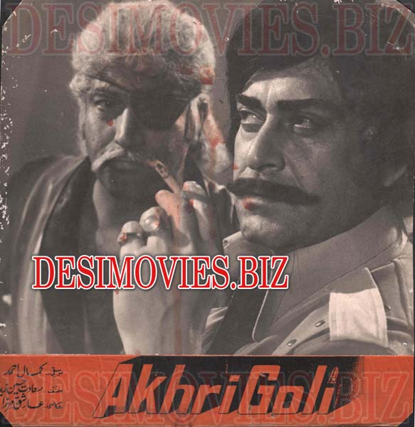 Aakhri Goli (1977) Lollywood Lobby Card Still 9