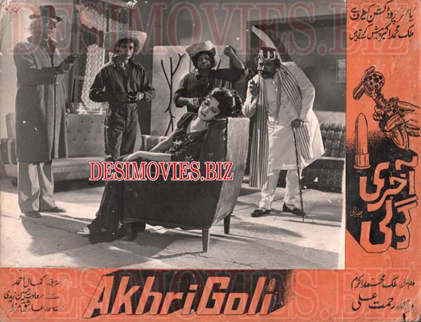 Aakhri Goli (1977) Lollywood Lobby Card Still 7