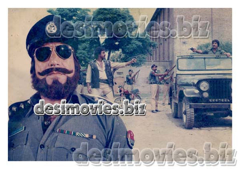 Aakhri Qatal (1989) Lollywood Lobby Card Still