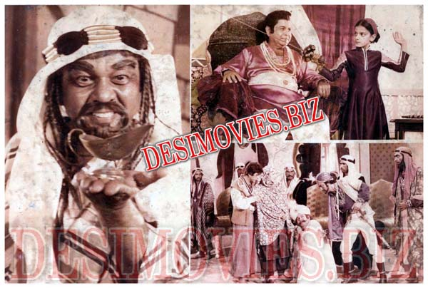 Alladin (1981) Lollywood Lobby Card Still