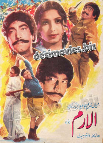 Alarm (1978)  Lollywood Original Booklet
