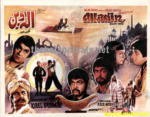 Alladin (1981) Original Booklet