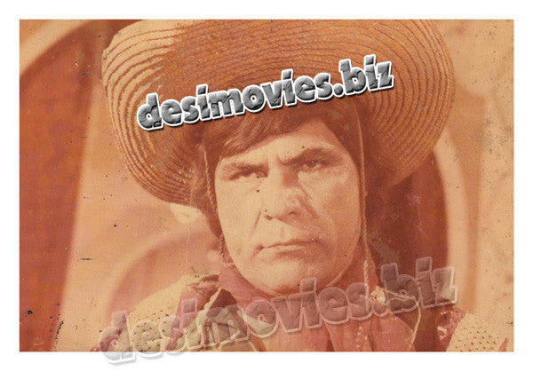 Aladddin (1981) Lollywood Lobby Card Still