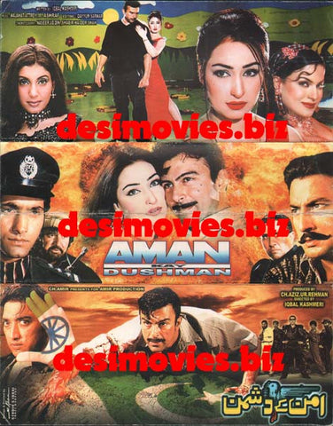 Aman kay Dushman (2004) Lollywood Original Booklet