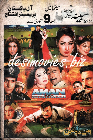Aman kay Dushman (2004) Original Booklet & Flyer