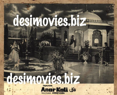 Anarkali (1958) Lobby Card Still B
