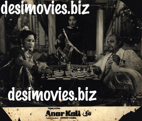 Anarkali (1958) Lobby Card Still C