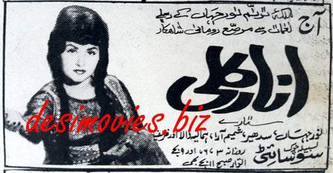 Anarkali (1958) Press Ad