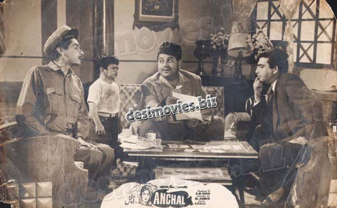 Anchal (1962) Lobby Card Still 3