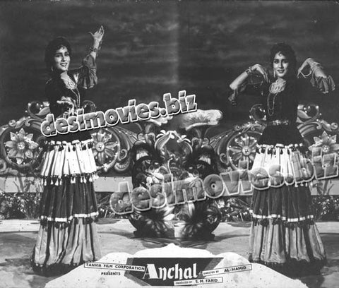 Anchal (1962) Lobby Card Still 5