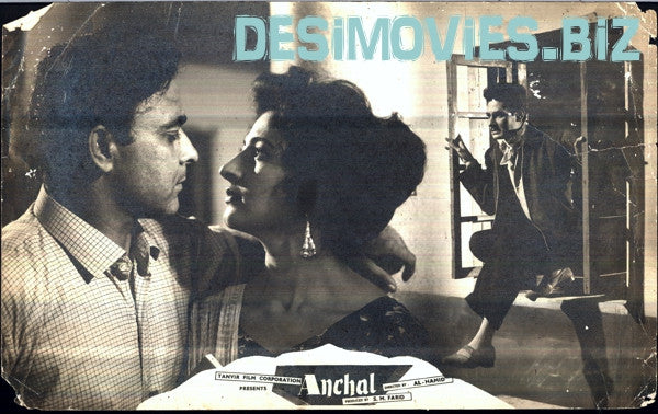 Anchal (1962) Lobby Card Still