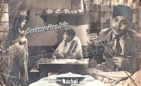 Anchal (1962) Lobby Card Still 2