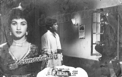 Anchal (1962) Lobby Card Still 1