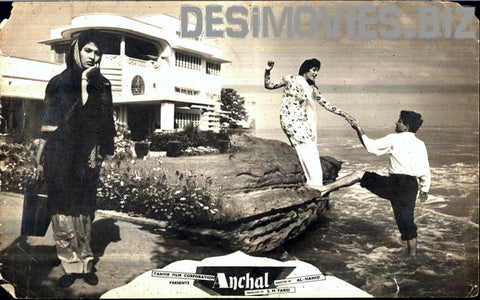 Anchal (1962) Lobby Card Still C