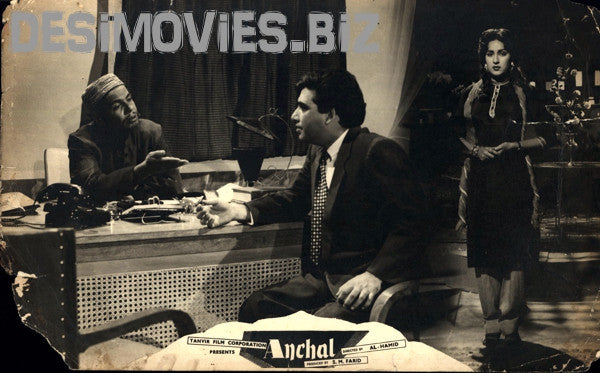 Anchal (1962) Lobby Card Still D