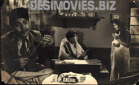 Anchal (1962) Lobby Card Still E