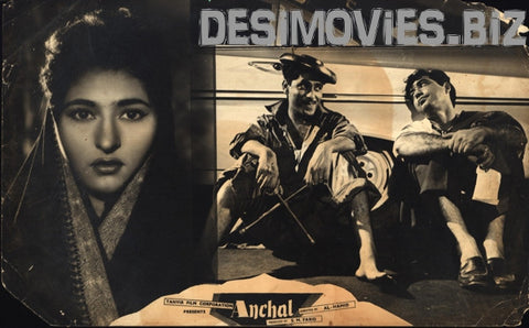 Anchal (1962) Lobby Card Still F