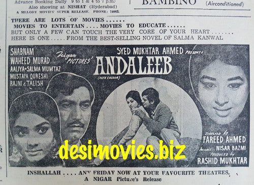 Andaleeb (1969) Press Ad