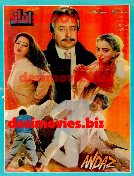 Andaz (1994) Lollywood Original Booklet