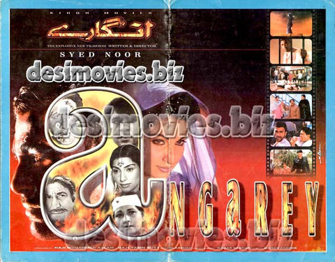 Angarey (2000) Lollywood Original Booklet