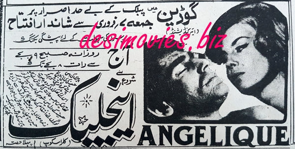Angelique (1966) Press Ad