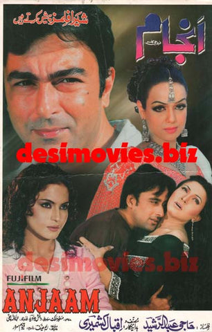Anjaam (2008) Original Booklet
