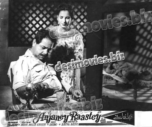 Anjaney Raastey (1966+Unreleased) Lobby Card Still 3