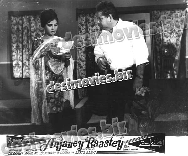 Anjaney Raastey (1966+Unreleased) Lobby Card Still 4