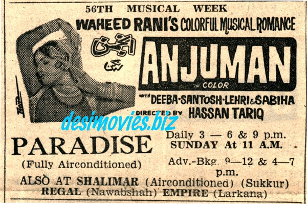 Anjuman (1971) Press Ad - Karachi 1971