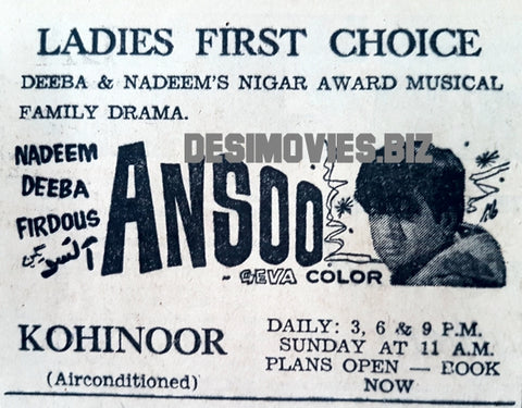 Ansoo (1977) Press Ad