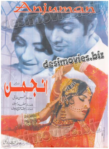 Anjuman (1970) Lollywood Original Poster