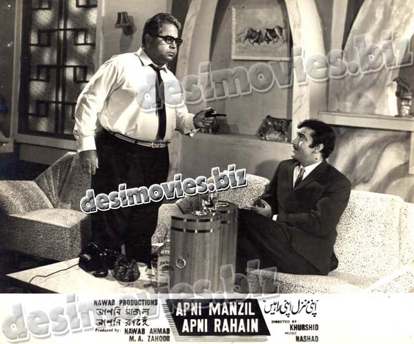 Apni Manzil Apni Rahein (Unreleased+1964) Lobby Card Still 3