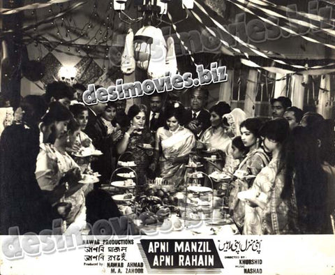 Apni Manzil Apni Rahein (Unreleased+1964) Lobby Card Still 4