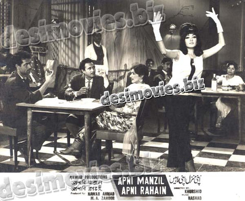 Apni Manzil Apni Rahein (Unreleased+1964) Lobby Card Still 5