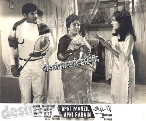 Apni Manzil Apni Rahein (Unreleased+1964) Lobby Card Still 7