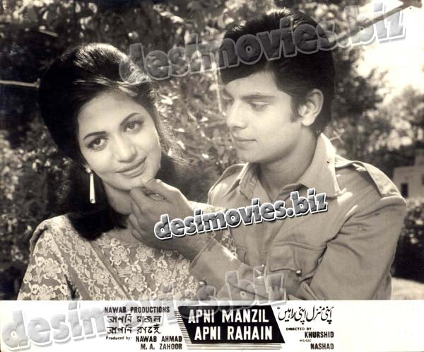 Apni Manzil Apni Rahein (Unreleased+1964) Lobby Card Still 8