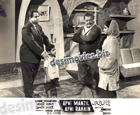 Apni Manzil Apni Rahein (Unreleased+1964) Lobby Card Still 9