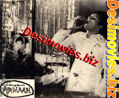 Armaan (1966) Waheed Murad  Lollywood Lobby Card Still  B
