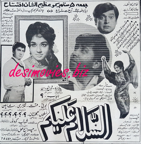 Asslam-o-Alaikum (1969) Press Advert