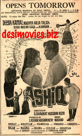 Ashiq (1968) Press Ad - Karachi 1968 C
